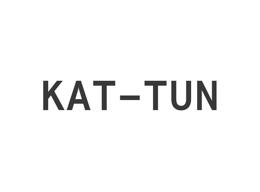 NEWS増田がKAT-TUNメンバーからの公式スカウトでKAT-TUNメンバー入り?!