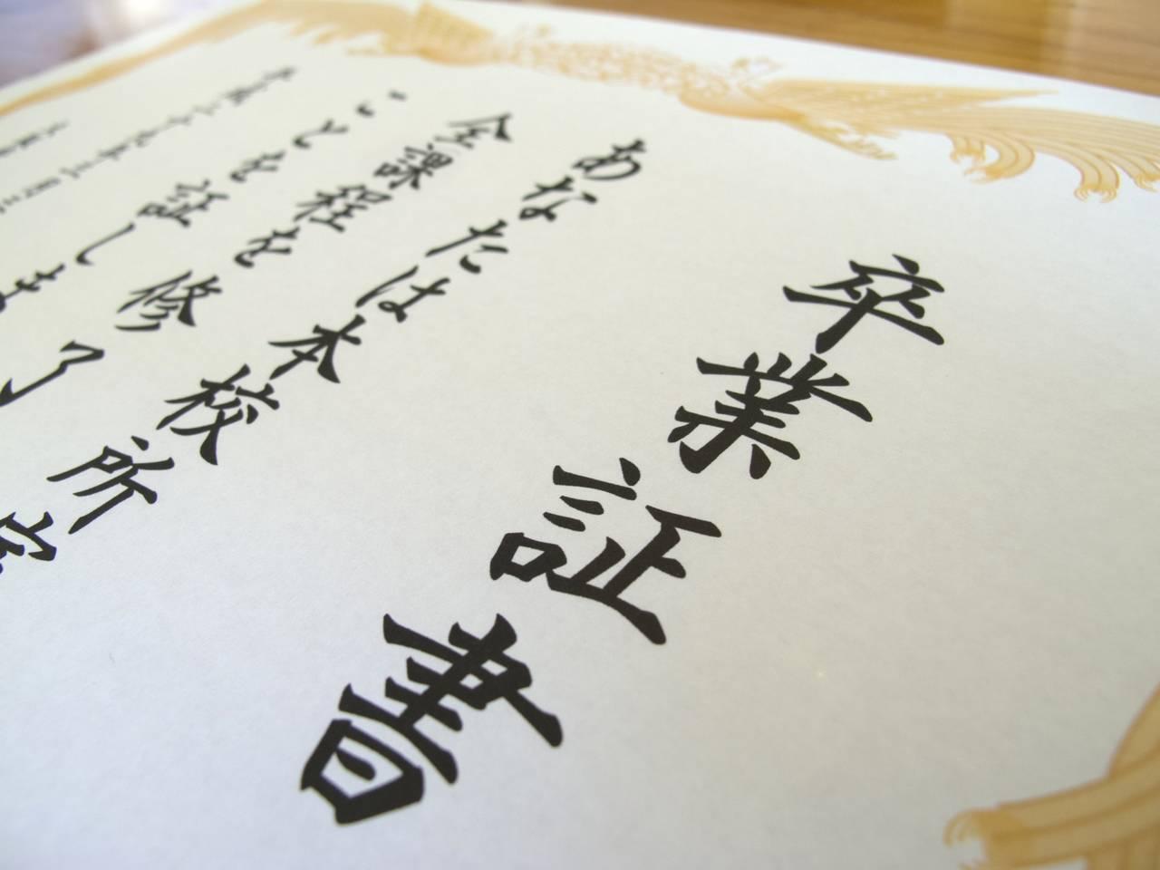 「ファン卒業しました」元ファンの告白に山田涼介ショック「恨みますよ」