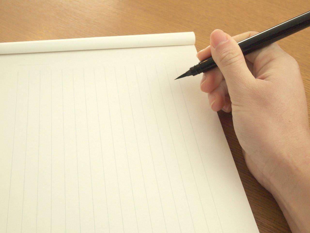 V6三宅健、字が綺麗に書ける理由を明かす… 岡田准一の字は「愛おしい」