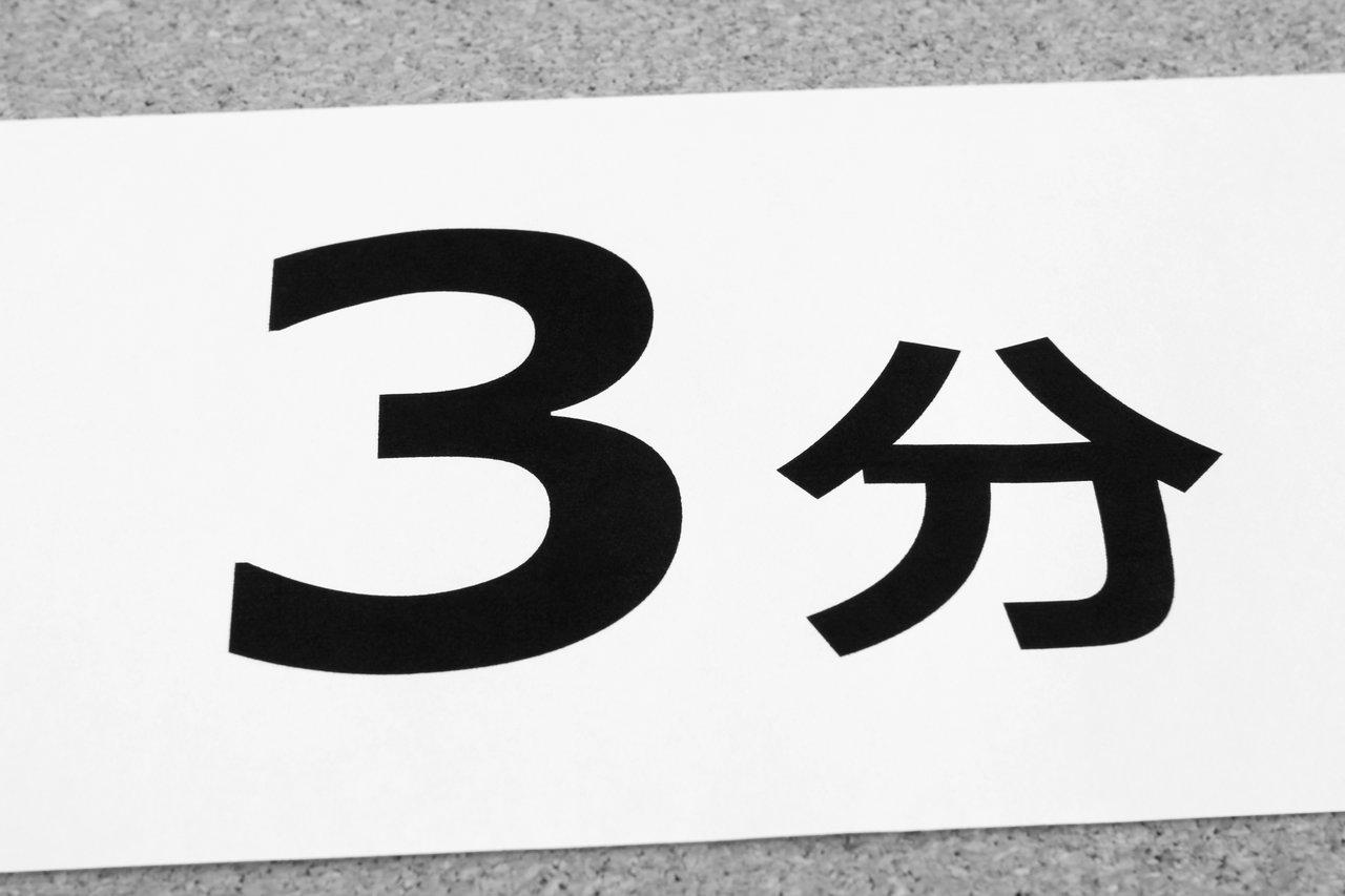 大島優子、木村拓哉の隣で大号泣した過去「私にとっては大事な3分でした」