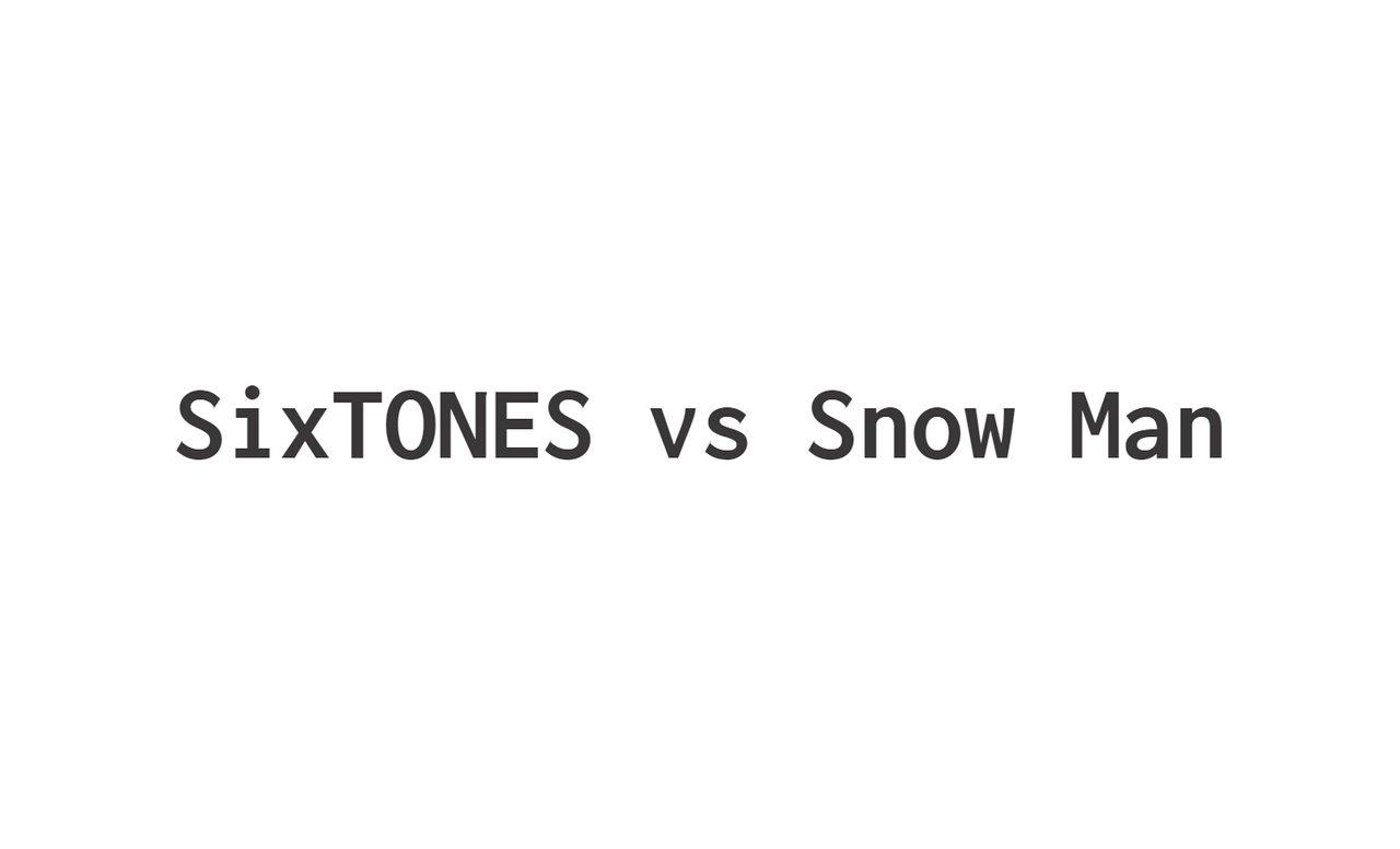 Snow ManとSixTONES、どちらが好き?伊野尾慧がまさかの回答