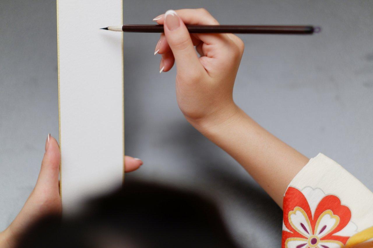 横尾渉&千賀健永のユニット曲は俳句で挑戦 歌詞は夏井いつき氏担当