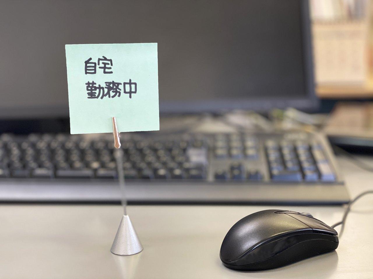 山下智久、中居正広とリモート共演 無茶振りにも「先輩は永遠に先輩」