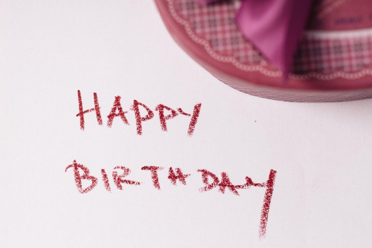 嵐・相葉雅紀、メンバーからの誕生日祝福に感謝「出会えてよかった」