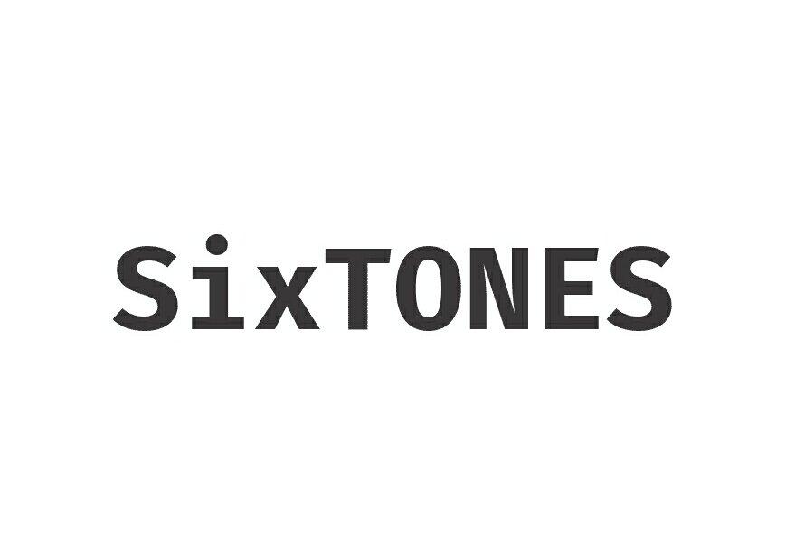 SixTONES、グループ名の由来明かす「最初は○○○だった」