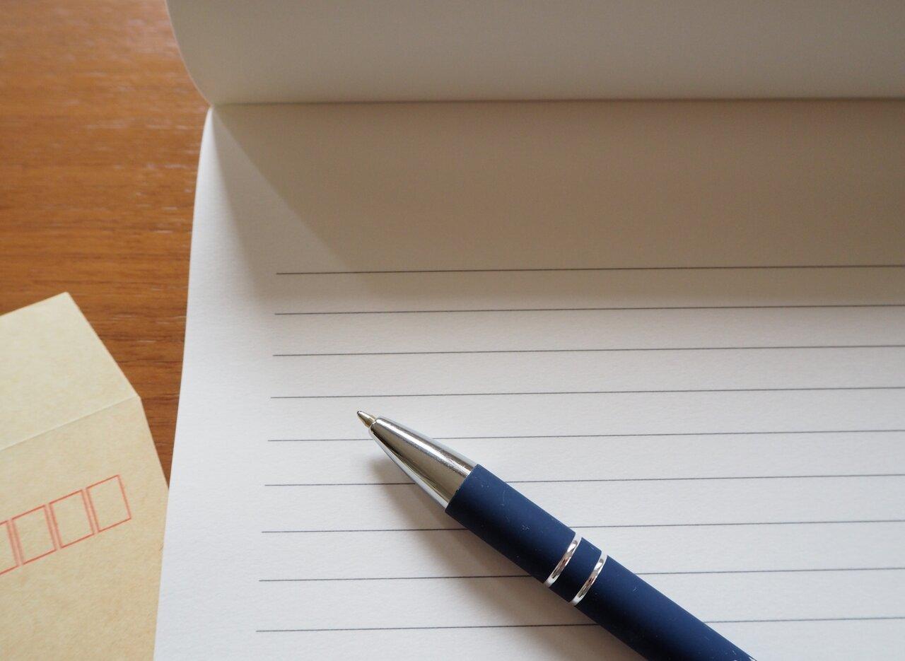 中居正広、退所時に生田斗真から手紙を受け取ったことを告白「うれしかった」