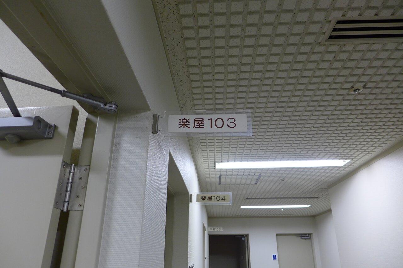 SixTONES松村北斗、怖いと思った先輩を明かす「めちゃくちゃ恐くて」