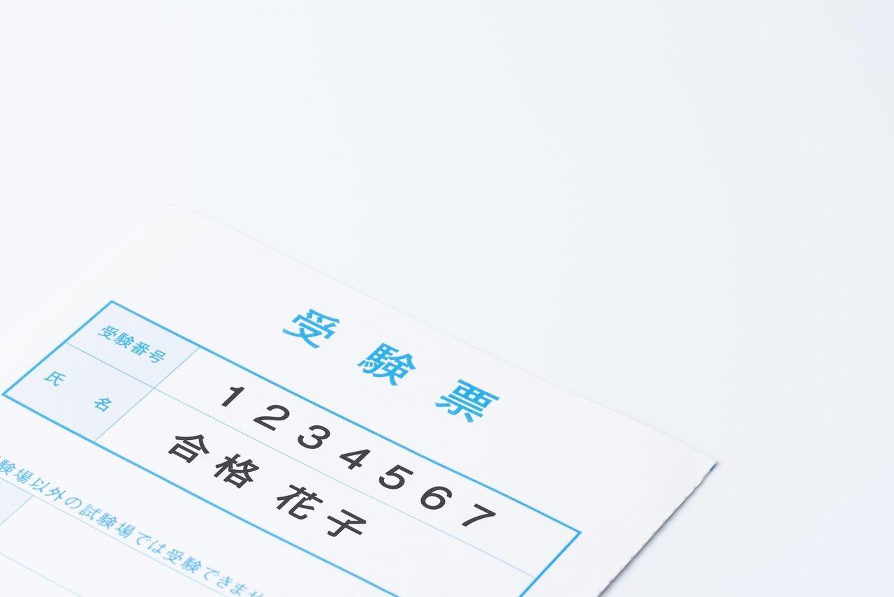 Hey!Say!JUMP伊野尾慧、大学合格発表時の思い出告白「両親と一緒に見て…」