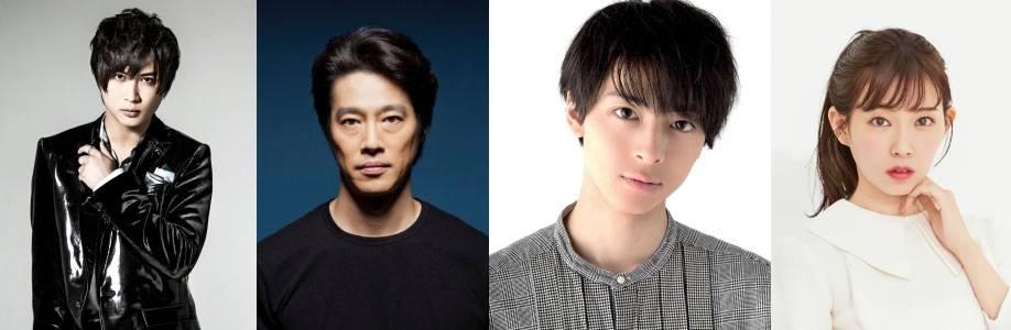 TOKYO FM『ディア・フレンズ』に鬼龍院翔、橋本良亮、高杉真宙らが登場
