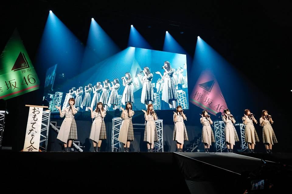 欅坂46二期生、欅坂史上最大規模の「おもてなし会」開催!レポート&セトリ詳細