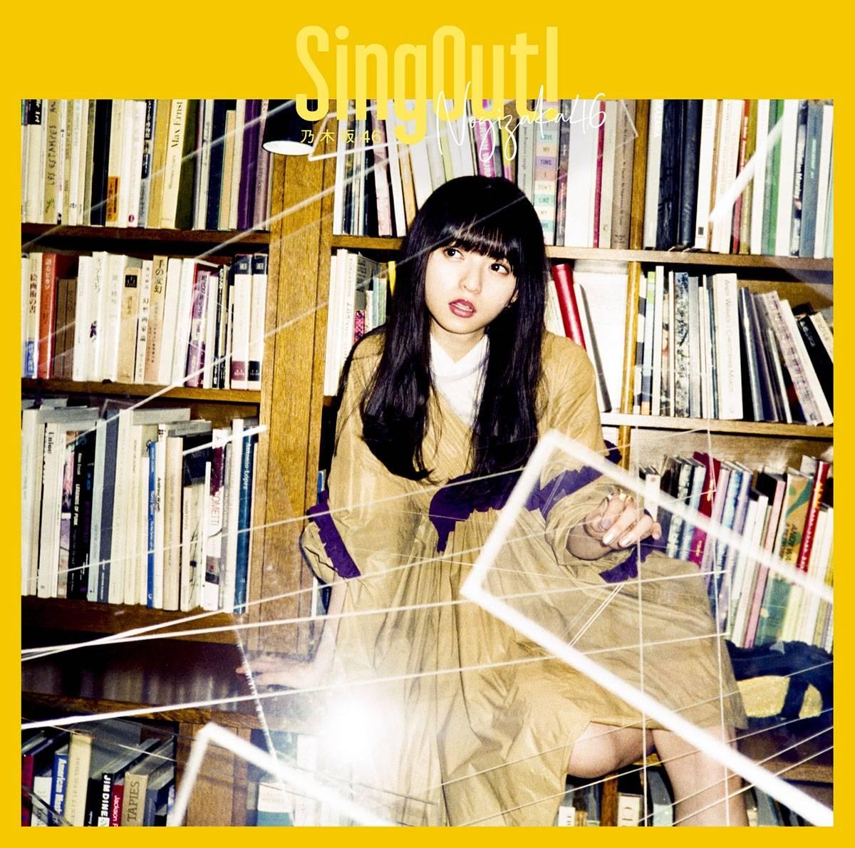 乃木坂46の23rdシングル「Sing Out!」多種多様なジャケット写真が解禁