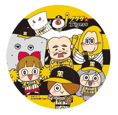 ゆる~い鬼太郎 コラボBIG缶バッチ【集合】 463円...