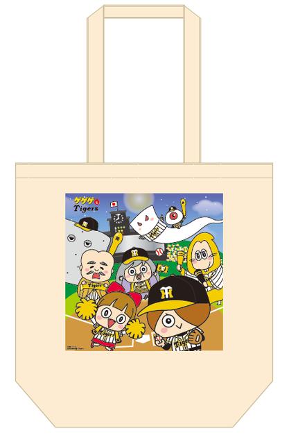 ゆる~い鬼太郎 コラボトートバッグ 3,000円(税抜)