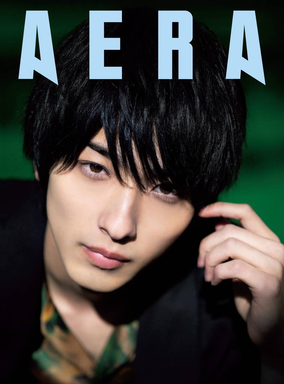 横浜流星が「AERA」に登場!朝井リョウとの対談で「結婚観」を語る
