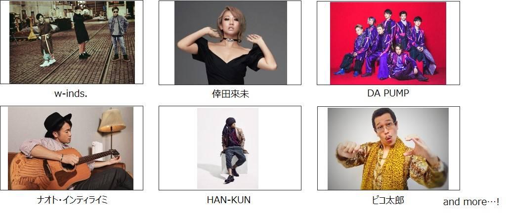 国内最大級の音楽フェス「a-nation 2019」にw-inds. 、DA PUMP、SKE48、Da-iCE、ボイメンら出演決定
