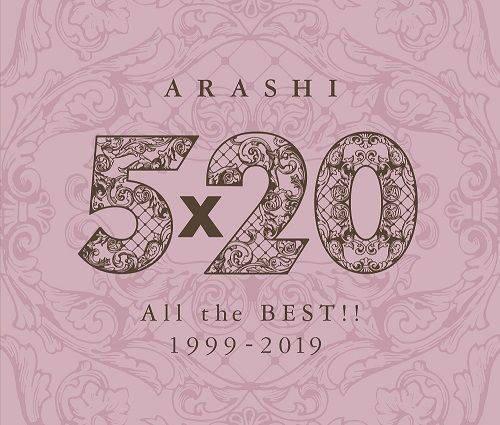 「タワレコ2019上半期チャート」発表!アルバムは嵐、シングルは欅坂46が1位に