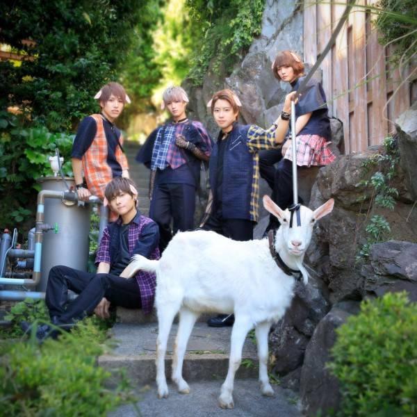 ミニヤギが加入で話題のメンズアイドルグループがMVを公開