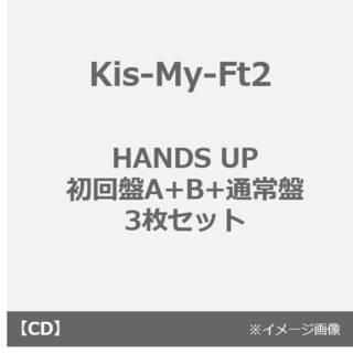 令和第一弾!Kis-My-Ft2通算24枚目のシン...
