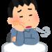 """【気になる】非正規男性の婚活は""""年収""""がどれくらい必要?"""
