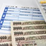 未婚40代男性が結婚できる年収とは?未婚女性が望む600万円は妥当?!