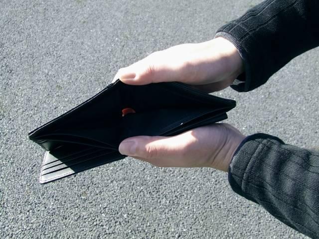 財布|写真素材なら「写真AC」無料(フリー)ダウンロードOK (599)