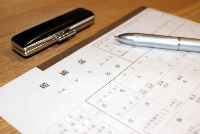 婚姻届・印鑑とペン2|写真素材なら「写真AC」無料(フリー)ダウンロードOK (1036)