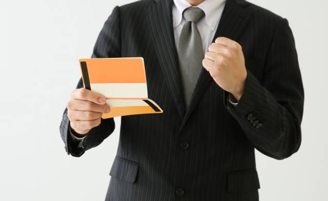 通帳を見てガッツポーズする男性|写真素材なら「写真AC」無料(フリー)ダウンロードOK (1099)
