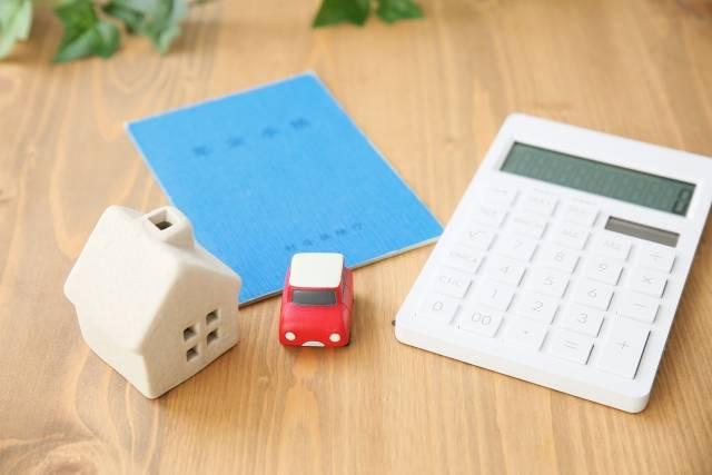 家と車と年金手帳と電卓|写真素材なら「写真AC」無料(フリー)ダウンロードOK (1230)