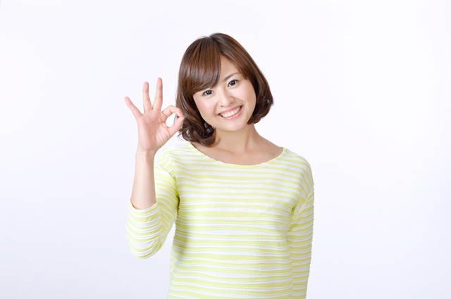 [フリー写真] OKサインを出す日本人女性でアハ体験 -  GAHAG | 著作権フリー写真・イラスト素材集 (2048)