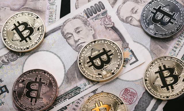 ビットコイン(Bitcoin)の普及により中央銀行が不要となる未来|フリー写真素材・無料ダウンロード-ぱくたそ (3059)