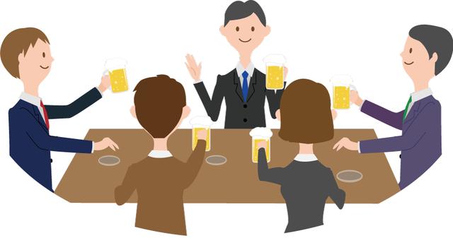 [フリーイラスト] 職場の人達との飲み会でアハ体験 -  GAHAG | 著作権フリー写真・イラスト素材集 (4455)