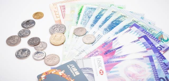 シンガポールドルなどの外貨|フリー写真素材・無料ダウンロード-ぱくたそ (4608)