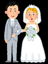 いろいろな国際結婚をしたカップルのイラスト | かわいいフリー素材集 いらすとや (4756)