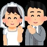 【場所別で比較】アラフォー男性の婚活にかかる「料金」をご紹介♪