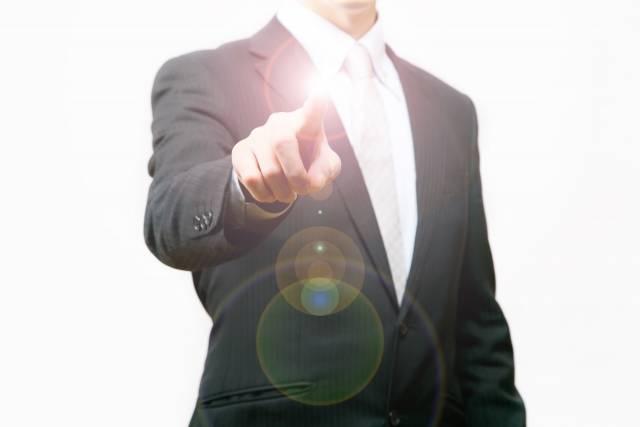 ビジネスマン51【導き!】|写真素材なら「写真AC」無料(フリー)ダウンロードOK (5169)