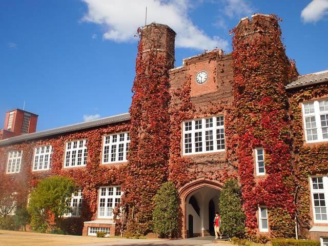 無料の写真: 立教大学, 聖者ポール大学, 大学, 東京, 池袋, アーキテクチャ - Pixabayの無料画像 - 219058 (5583)
