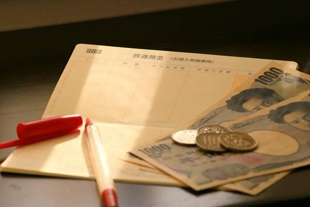 赤字と預金通帳|写真素材なら「写真AC」無料(フリー)ダウンロードOK (5793)