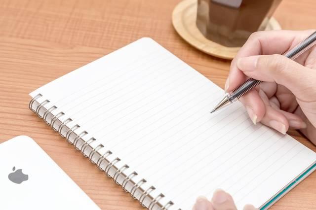 ノートに書き込みする|フリー写真素材・無料ダウンロード-ぱくたそ (5960)