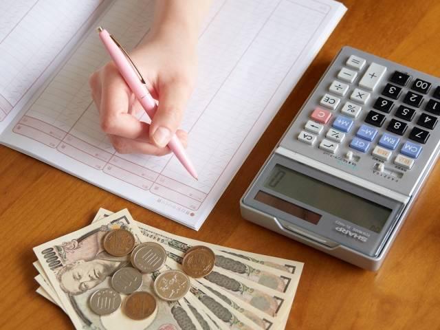 「女性 お金」に関する写真|写真素材なら「写真AC」無料(フリー)ダウンロードOK (6068)