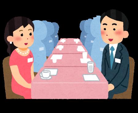 お見合いパーティー・婚活パーティーのイラスト | かわいいフリー素材集 いらすとや (7025)
