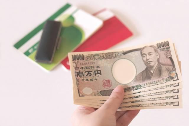 預金通帳と印鑑と現金|写真素材なら「写真AC」無料(フリー)ダウンロードOK (8120)