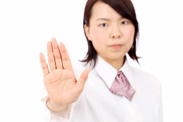 拒否する女性|写真素材なら「写真AC」無料(フリー)ダウンロードOK (9644)
