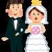 30代後半男性が結婚するときに気になる年収について