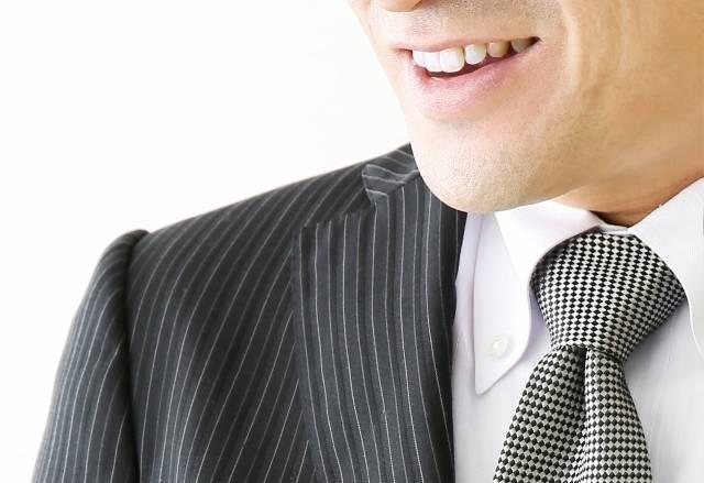 よろこぶ男性の口元|写真素材なら「写真AC」無料(フリー)ダウンロードOK (12012)