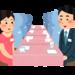 【焦りだけでは成功しません】非正規男性がやっていくべき婚活の仕方をご紹介!