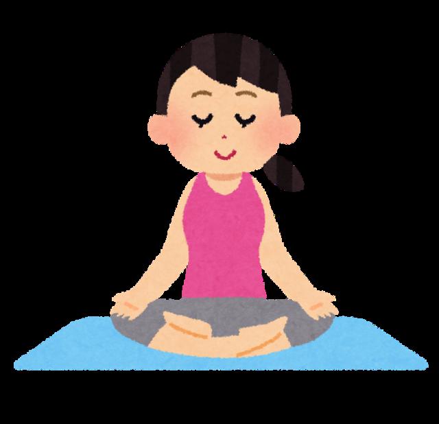 ヨガのイラスト「瞑想」 | かわいいフリー素材集 いらすとや (12634)