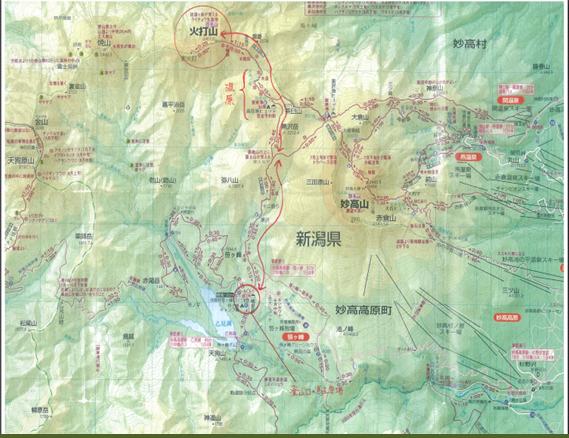 火打山周辺地図  昭文社 山と高原地図 1:50000  (927)