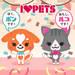 I♥LOVE PETSキャラクター誕生秘話【ブランド編】
