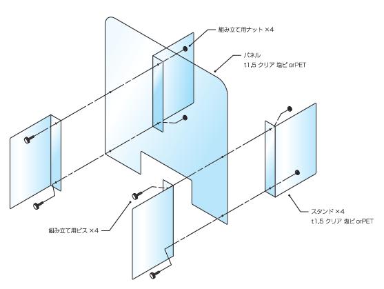 ローコスト Aタイプ 組立図