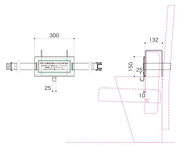 座席用ソーシャルディスタンス対策ツール汎用型BM-2 寸法図